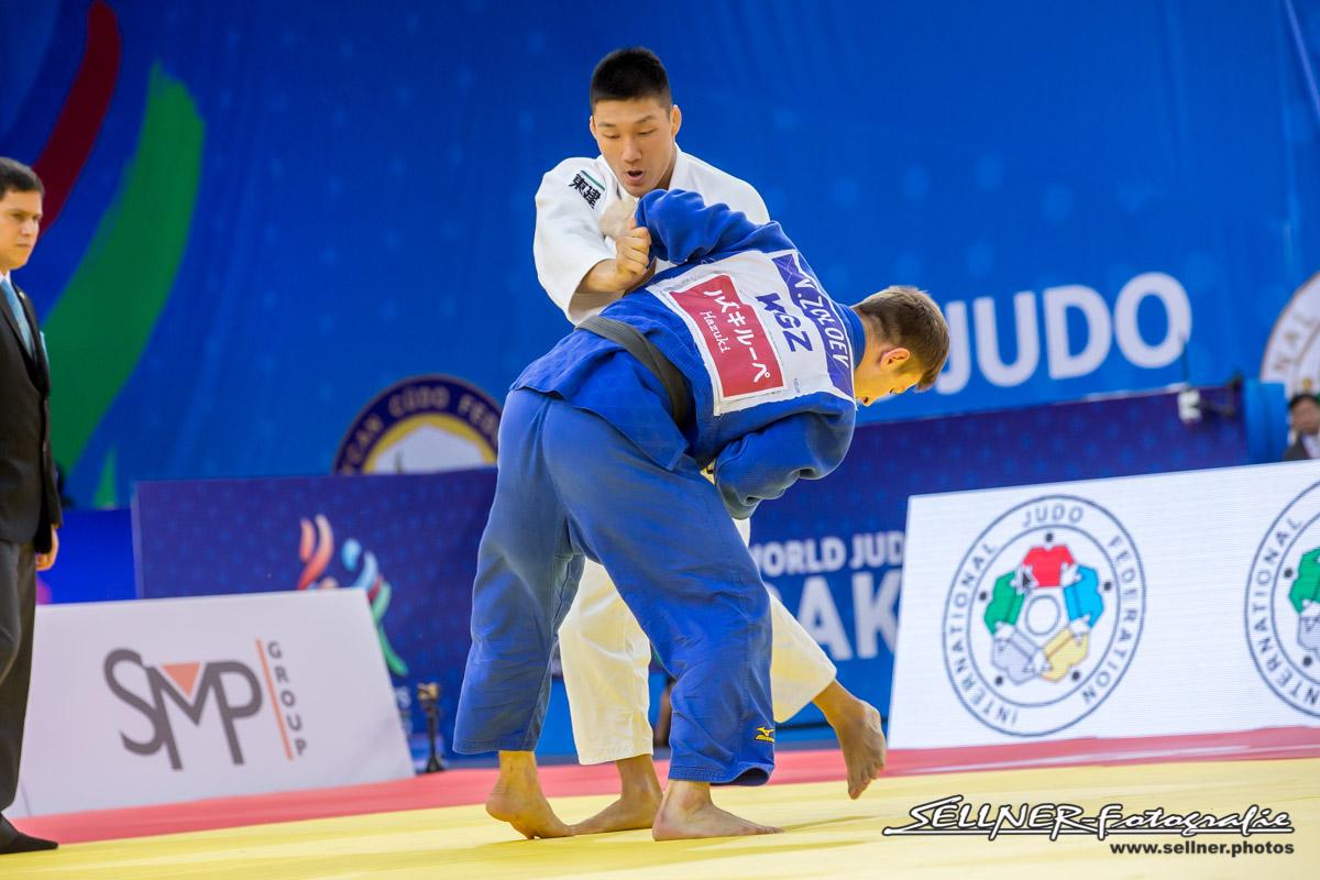 Watch Daniela Krukower World Judo Champion video