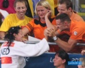 Edith Bosch (NED), Karen Bosch (NED) - Olympic Games London (2012, GBR) - © Mario Krvavac