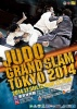 Grand Slam Tokyo (2014, JPN) - © IJF Media Team, International Judo Federation