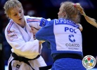 Lucie Louette (FRA) - World Championships Chelyabinsk (2014, RUS) - © IJF Media Team, International Judo Federation