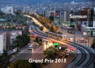 Grand Prix Samsun (2015, TUR) - © JudoInside.com, judo news, results and photos