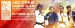 Grand Slam Abu Dhabi (2017, UAE) - © IJF Media Team, International Judo Federation