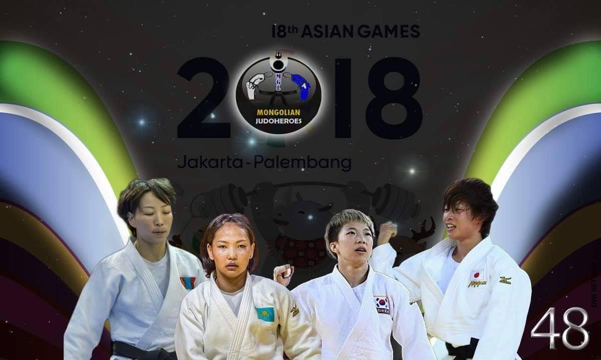 2018_asiangames_mgl_jh_48_bo_jeong