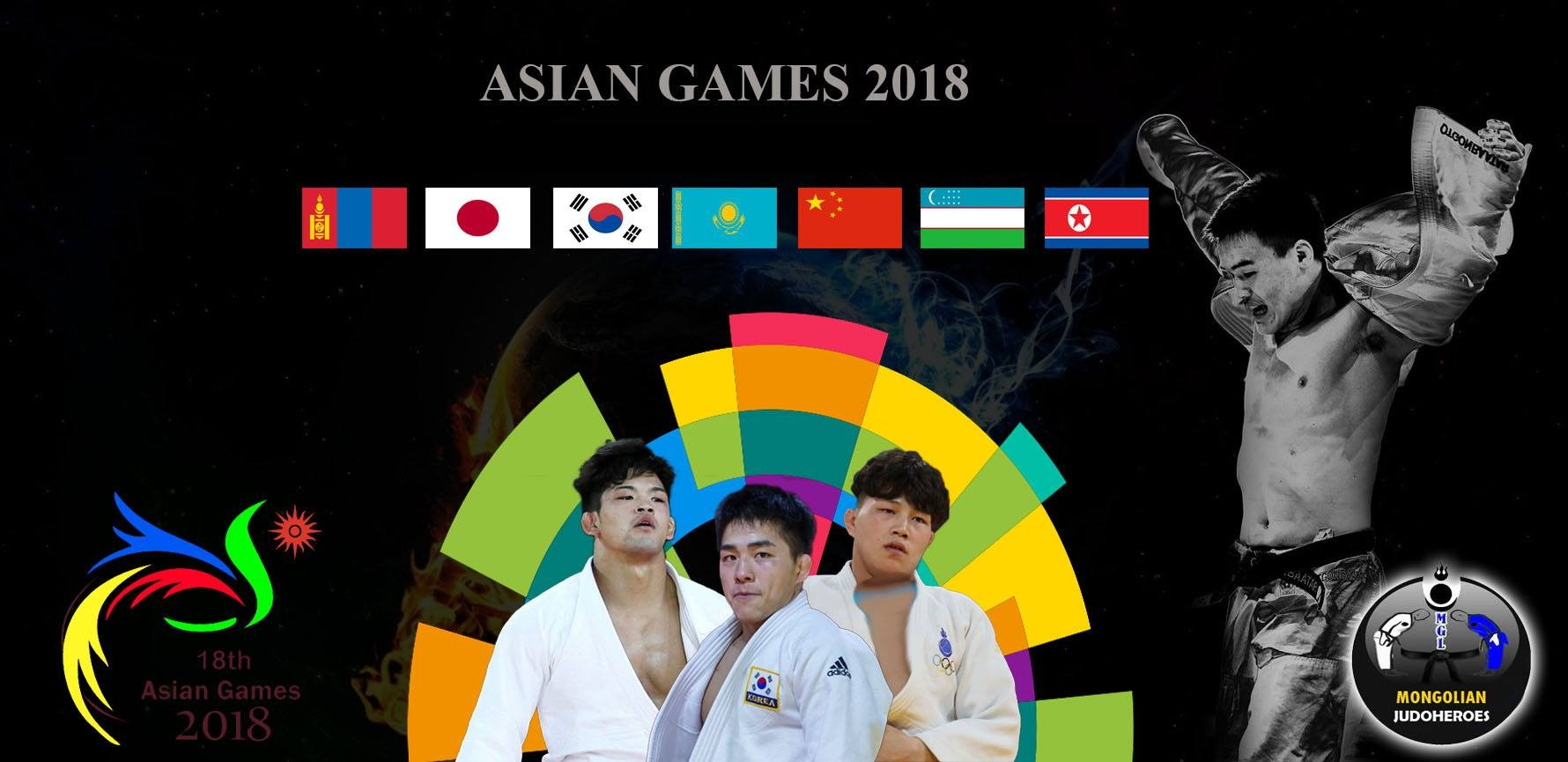 2018_asiangames_mgl_jh_top_players