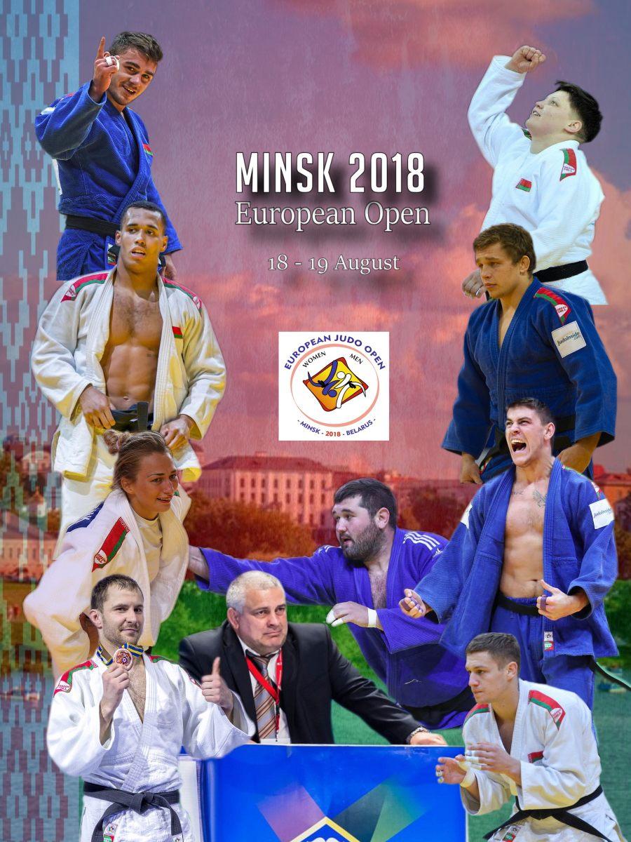 poster_judoheroes_minsk_2018