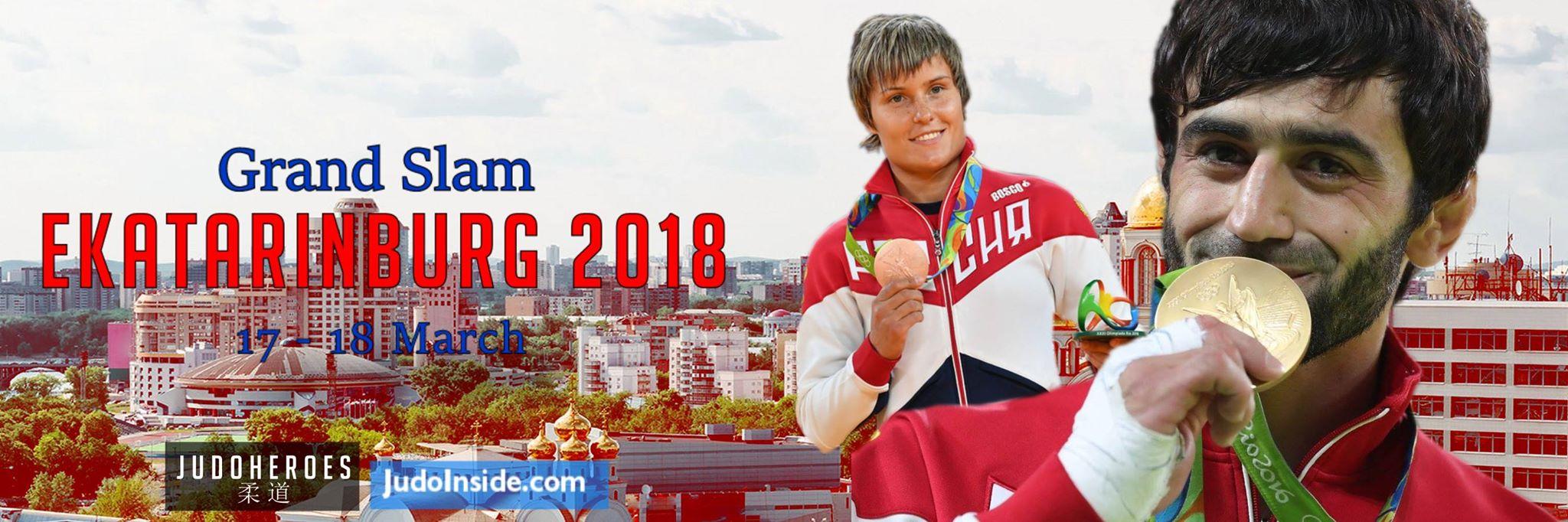 20181603_ekaterinburg_gs_jh_banner