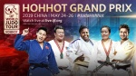 Grand Prix Hohhot (2019, CHN) - © IJF Media Team, International Judo Federation