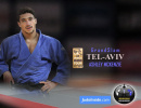 Ashley McKenzie (GBR) - Grand Slam Tel Aviv (2021, ISR) - © Mongolian JudoHeroes