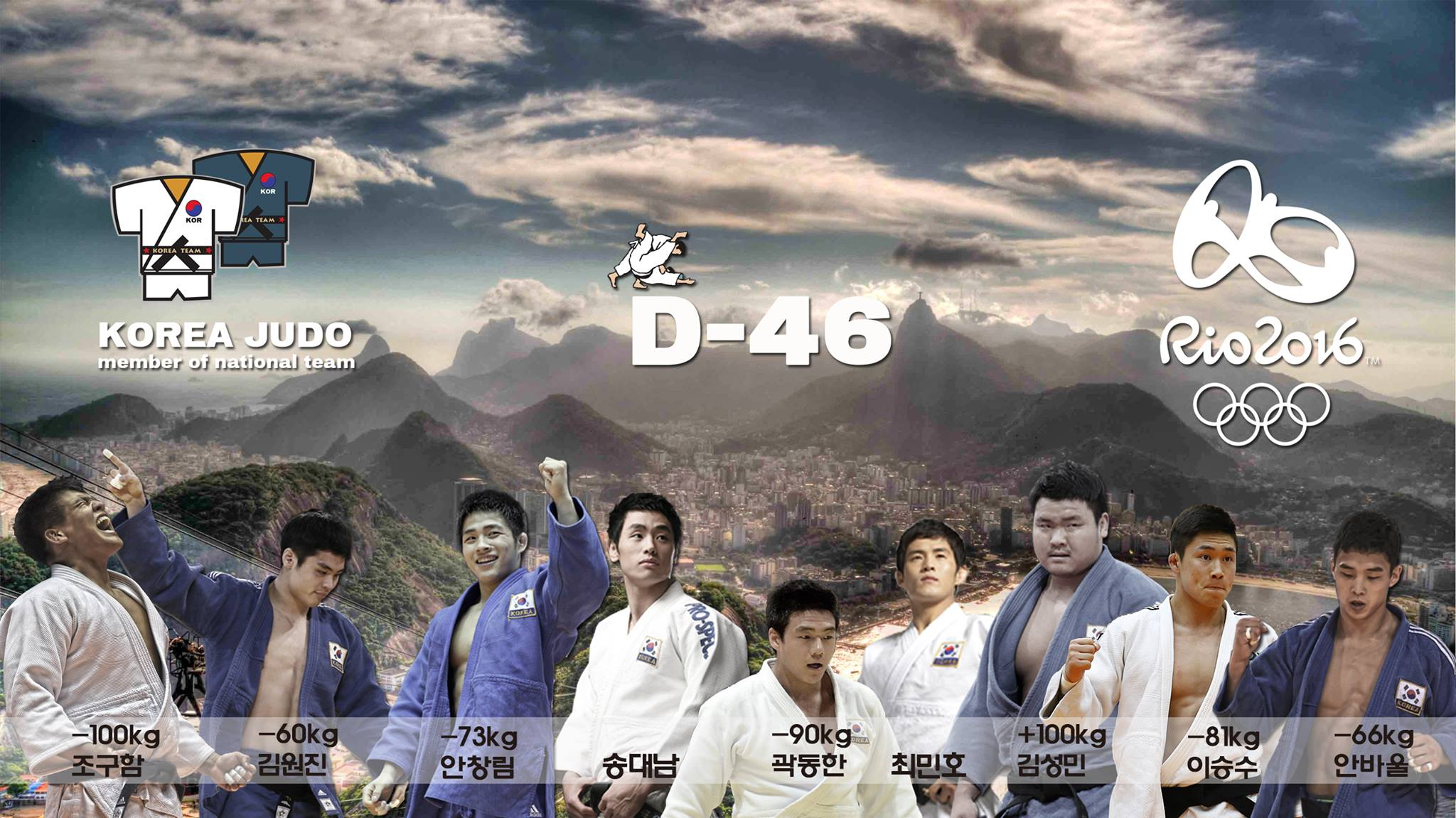 2016_Korean Team